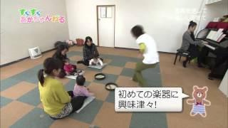 「リトミック」をご存知ですか? 日本では、幼児教育のひとつとして、保...