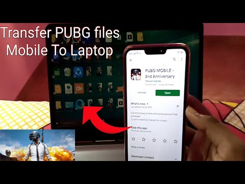 How To Transfer PUBG ( Files ) Mobile To Laptop