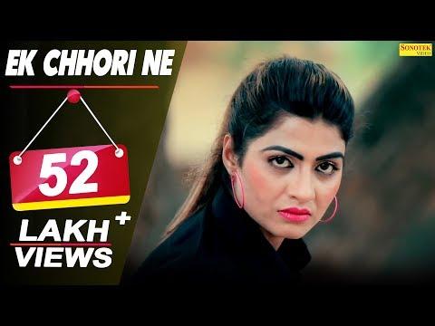 Ek Chhori Ne Sabki Leni Kar Rakhi   Sonika Singh, AP Rana, Sanjay, Masoom  New Haryanvi Song 2018