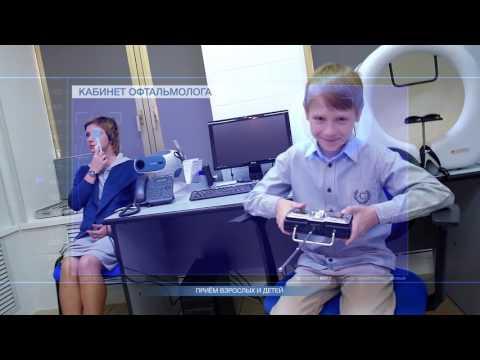 Рекламный ролик для клиники Константа