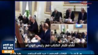 «السناوي» يكشف تفاصيل لقاء رئيس الوزراء: لم نتطرق لتظاهرات «11/11» | المصري اليوم