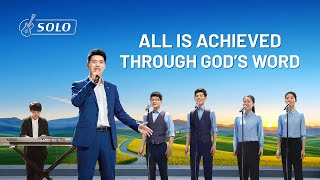 "2020 Gospel Song | ""All Is Achieved Through God's Word"""