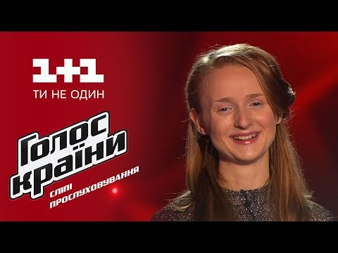 Инна и Арина Даниловы - Там нет меня. Два голоса
