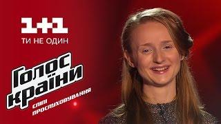 Александра Казакова