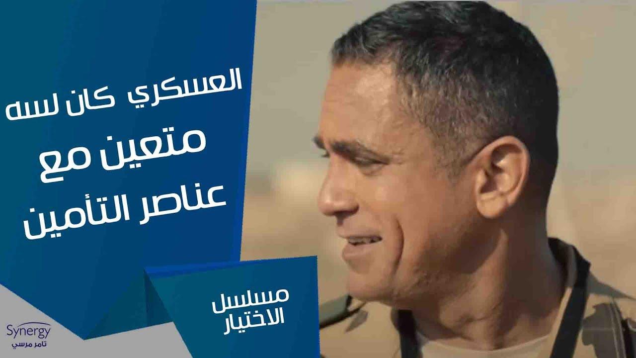 أخرة المعروف.. شوف التكفيري اللى منسي وقف جنب والدته راحله الكتيبة وعمل إيه #الاختيار