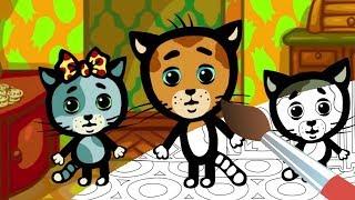 ТРИ КОТЕНКА - ВАРЕЖКИ и ПИРОГ - Мультик Раскраска с Котятами - Учим Цвета с Малышами