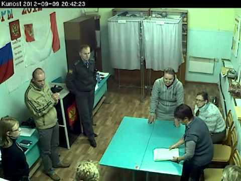 Куность. Выборы 09.09.12. Подсчет согласно процедуре.