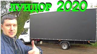 Европлатформа от Луидор 2020 года. Обзор