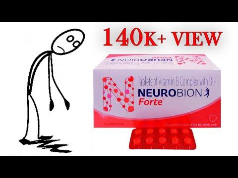#Neurobion Forte Tablet ! कमजोर नसों की सबसे असरदार दवाई | uses, side effects, price review in hindi