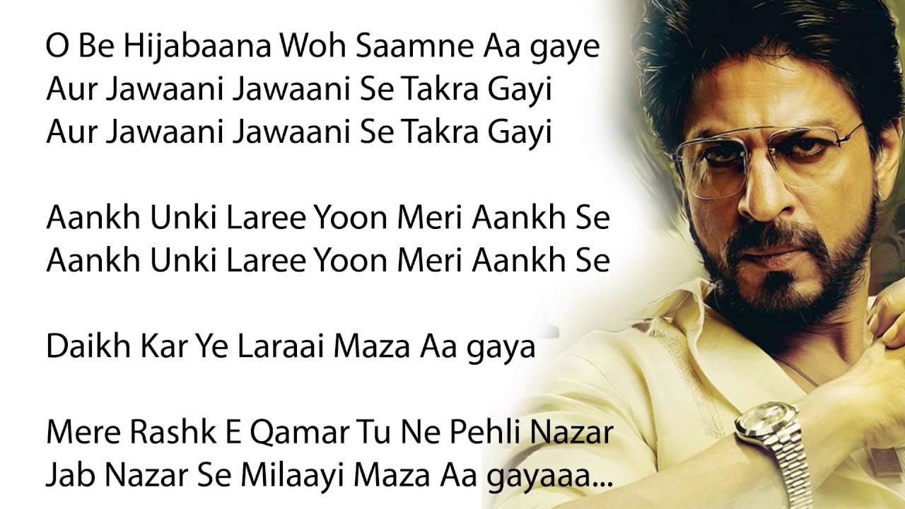 Mere Rashke Qamar Lyrics - YouTube