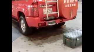 山岳救助車(消防展示車両)・・・東京消防出初式 thumbnail