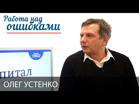 ДО Пятницкая ОАО Альфа-Банк, 109017, Москва, ул
