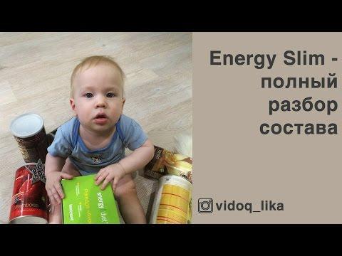 THERMEX FLAT SMART ENERGY