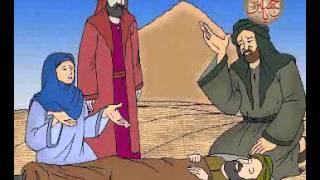 قصة دفن سيدنا مالك الأشتر لسيدنا أبو ذر الغفاري