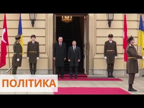 Встреча Владимира Зеленского с Реджепом Эрдоганом в Киеве