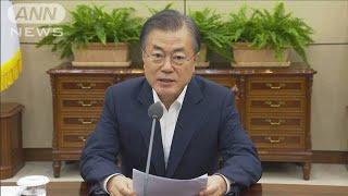 文大統領「北朝鮮との経済協力で日本に追いつく」(19/08/05)