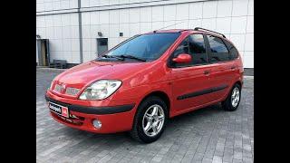 Автопарк Renault Scenic 1999 года (код товара 20814)