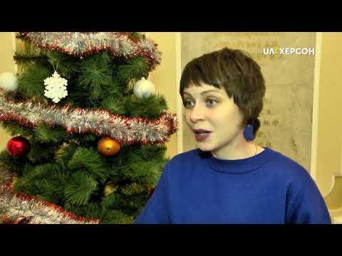 Суспільне Херсон: У Херсонському художньому музеї відбувся перформанс дніпровського плейбек театру «Сусіди»