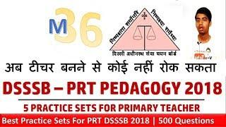 DSSSB Best Practice Sets For Part B | Child Development and Pedagogy | 500 Questions DSSSB 2018