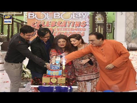 Bulbulay 400 Episodes Grand Celebration in Good Morning Pakistan