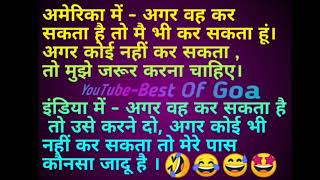 Best jokes , funny text messages, funny pictures, funny quotes, funny video time Best joke of Goa