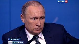 Путин: дешевые кредиты убьют доходы населения(, 2016-01-31T20:49:26.000Z)