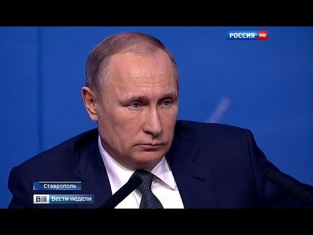 Путин: дешевые кредиты убьют доходы населения