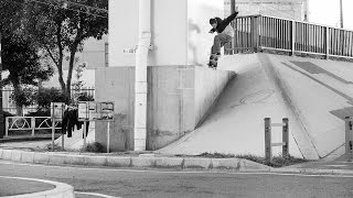 DC SHOES: EVAN SMITH - A TOUR OF ITS OWN JAPAN