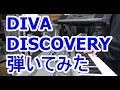 【DIVA】ラストシングル【DISCOVERY】なんとなく雰囲気で弾いて見た。小室哲哉