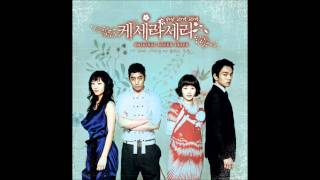 Video Que Sera Sera OST #01 우리는 (We) - 이승열 (Lee Seung-Yeol) download MP3, 3GP, MP4, WEBM, AVI, FLV Mei 2018
