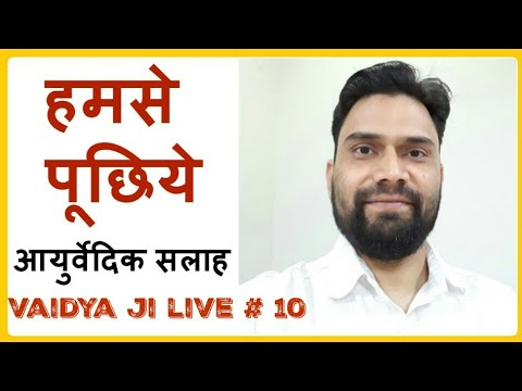 Sunday Live Question And Answer session Health Advice   Delhi Meetup