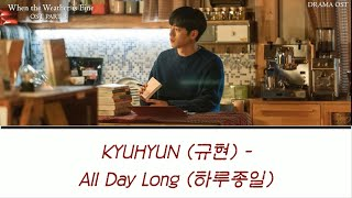 KYUHYUN (규현) - All Day Long (하루종일) (When the Weather is Fine OST Part. 3)  HAN/ENG/INDO