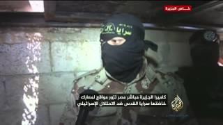 الجزيرة مباشر مصر في مواقع سرايا القدس