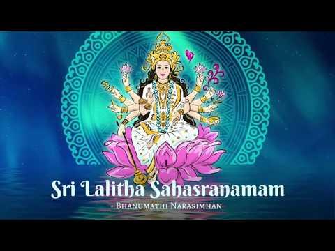 Sri Lalitha Sahasranamam Full Stotram | POWERFUL CHANT FOR A HEALTHY LIFE |