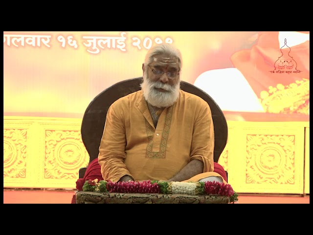 Know Thy Self (आत्मा को जानो) - Shri Dnyanraj Manik Prabhu Maharaj, Maniknagar (Hindi)