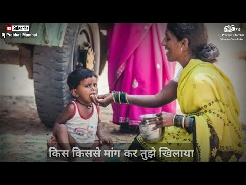 WhatsApp Status Video : Maa Ka Dil Na Dukha | Emotional Version | Must Watch