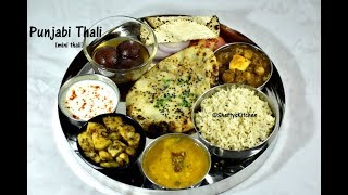 punjabi thali recipe | north indian thali | lunch menu ideas