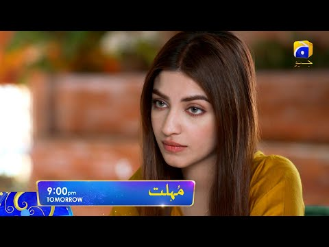 Mohlat Tomorrow at 9:00 PM only on HAR PAL GEO