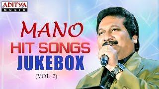 Simhamanti Chinnodey - ManoTelugu Film Hit Songs || Jukebox (VOL-2)