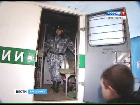 В Красноярске задержан опасный преступник