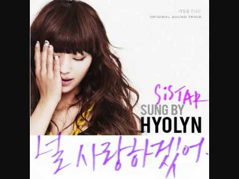 Hyorin (SISTAR) -  널 사랑하겠어 ( I Choose To Love You ) [ + MP3 Download Link ]