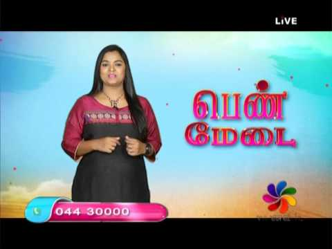 Penn Medai Live 13-04-2017 Vaanavil Tv Show Online
