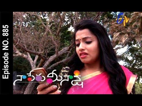 Naa Peru Meenakshi | 22nd November 2017 | Full Episode No 885 | ETV Telugu
