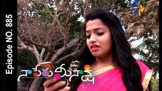 Video Naa Peru Meenakshi | 22nd November 2017 | Full Episode No 885 | ETV Telugu download MP3, 3GP, MP4, WEBM, AVI, FLV April 2018