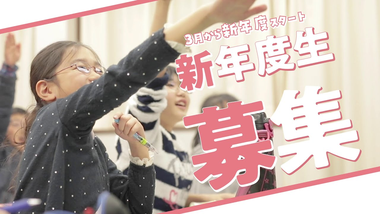 山田 土佐 塾