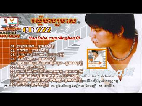 Preap Sovath Old Song Non Stop - RHM CD Vol 222