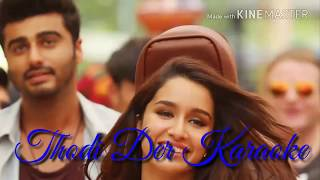 Thodi Der Karaoke With Lyrics | Shreya Ghoshal | Farhan Saeed | Half Girlfriend