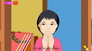 Download Video Parthona Kobita | প্রার্থনা কবিতা – বেগম সুফিয়া কামাল MP3 3GP MP4