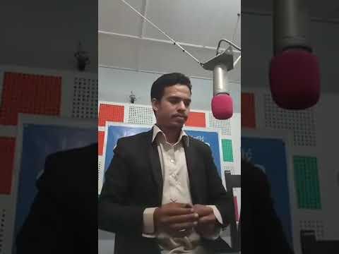 Punya gautam Excellent interview like Madan bhandari @ Radio annapurna/अन्नपूर्ण रेडियोमा पुण्य गौतम