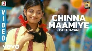 Panthayam - Chinna Maamiye Video | Nitin Sathyaa | Vijay Antony